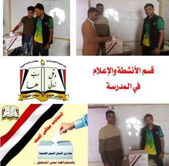 تدشين انتخابات المجالس الطلابية