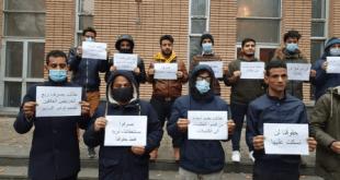 احتجاجات لطلاب اليمن بالخارج