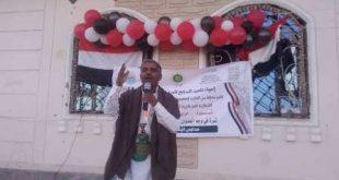مدارس اليسر التربوية تحتفي بثورة21 سبتمبر