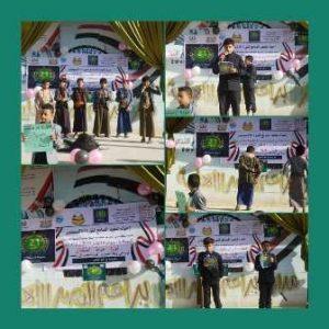 مدرسة براعم النصر تحتفي بثورة سبتمبر