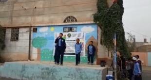 برنامج اذاعي بمدارس رحاب العلم عن ثورة 21 سبتمبر