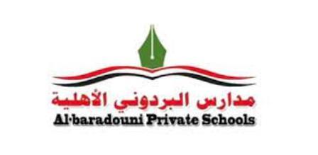 مدارس البردوني.. الجودة في التعليم