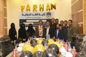 تكريم الدكتور فرحان الجابري عميد كلية الغد