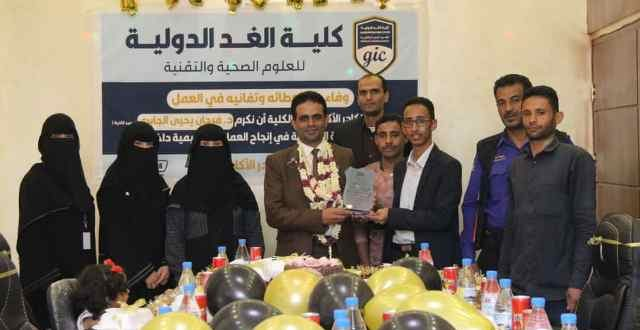 تكريم عميد كلية الغد الدولية الدكتور فرحان الجابري